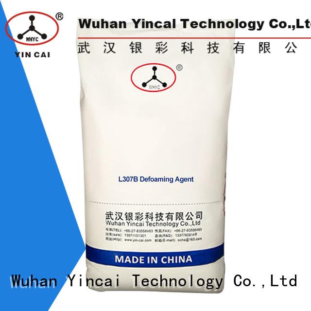 Yincai degassing agent bulk purchase for powder coating